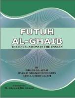 Futuh Al-Ghaib: Muhiuddin Hazrat Shaikh