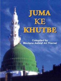 Juma ke Khutbe: Thanvi M. Ashraf