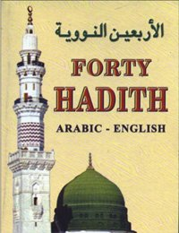 Forty Hadith (Arabic/English/Roman) - (Pkt Size.) -: Imam An Nawawi