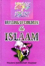 9788172312855: Bringing Up Children in Islam