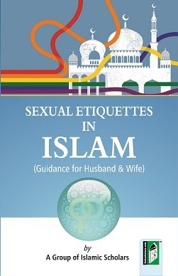 9788172312992: Sexual Etiquettes in Islam : The Etiquettes of Sexual Relations Important Islamic Guidance for Husband and Wife