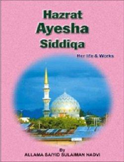 9788172313371: Hazrat Ayesha Siddiqa : Razi Allahu Anha