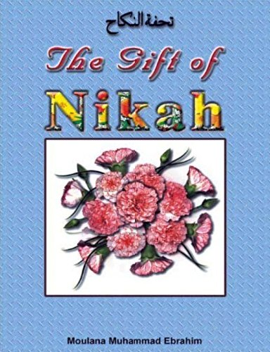 9788172313418: The Gift of Nikah