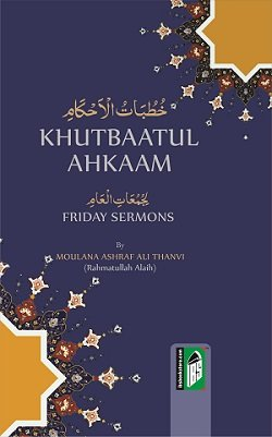 Khutbaatul Ahkaam: Thanvi Maulana Ashraf