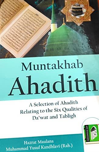 Muntakhab Ahadith - (English/Arabic): M. Yusuf Kandhelvi