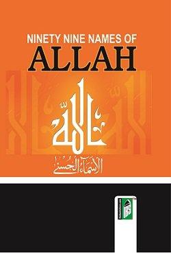 9788172314002: 99 Names of Allah