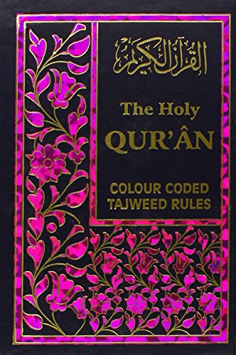 The Holy Quran with Colour Coded Tajweed