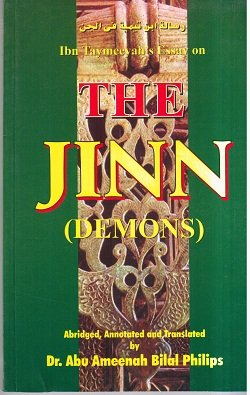 9788172314170: Ibn Taymeeyah's Essay on the Jinn (Demons)
