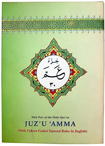 9788172314200: Juz Amma (With Colour Coded Tajweed Rules in English)