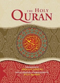 9788172314262: The Holy Quran: Romanized Arabic Script (Arabic Edition)
