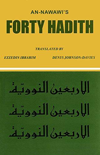 9788172314408: An Nawai's Forty Hadith: Arabic-English - AbeBooks
