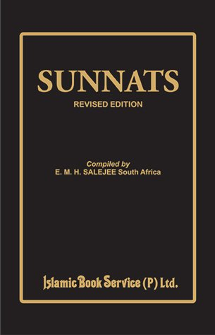Sunnats - (English/Arabic/Roman): E. M. H. Salejee