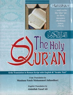 9788172314859: Holy Quran: English-Roman Urdu=Arabic