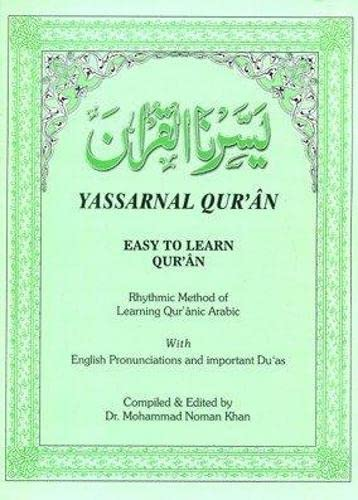 9788172314927: Yassarnal Quran: Rhythmic Method of Learning the Quranic Arabic