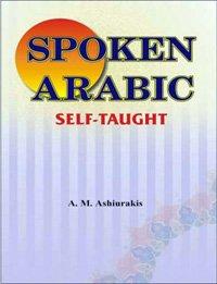 The pillars of Islam & iman: Shahryar Aftab