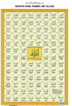 9788172315801: Ninety Nine (99) Names of Allah Chart