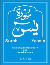 Concise 20th Century Dictionary: Sabri Makhdoom