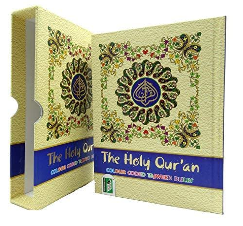 Holy Quran: Rainbow Manzil and Word Colour