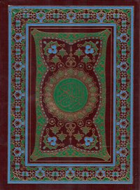 Quran Majeed No.3-S (Glossy white Art Paper): Compiled by IBS