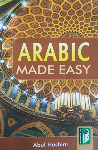 9788172317515: Arabic Made Easy