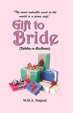 Gift to Bride (English/Arabic): M.H.A.Majeed