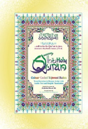 9788172317805: The Holy Qur'an: Color Coded Tajweed Rules (Arabic and English Edition)