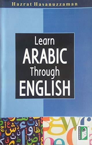 Learn Arabic through English: Hazrat Hsanuzzaman