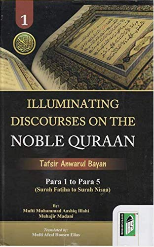 Illuminating Discourses Of The Noble Quran In: N.A.