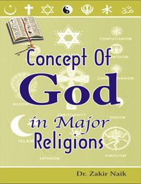9788172319298: Concept of God in Major Religions