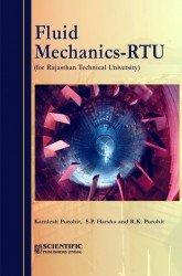 9788172337575: Fluid Mechanics