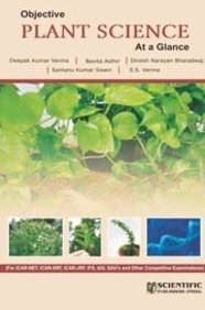 9788172338886: Objective Plant Science At a Glance