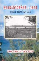 Rajbadidanga : 1962 Chiruti: Jadupur: An Interim: Sudhir Ranjan Das
