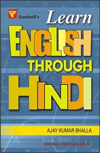 9788172450526: Learn English Through Hindi