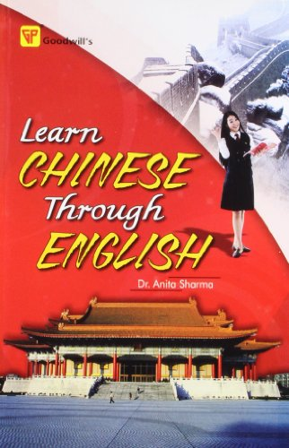 Learn Chinese Through English: Anita Sharma