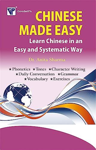Chinese Made Easy: Anita Sharma