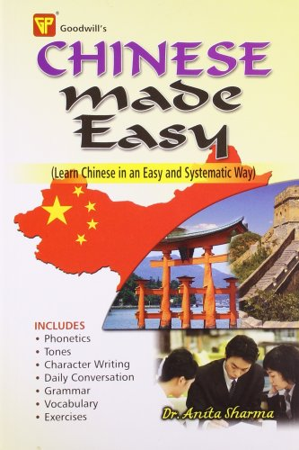 9788172453947: Chinese Made Easy
