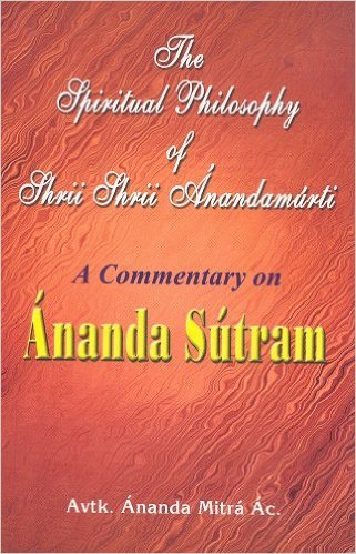 9788172521196: The Spiritual Philosophy of Shrii Shrii Anandamurti: A Commentary on Ananda Sutram