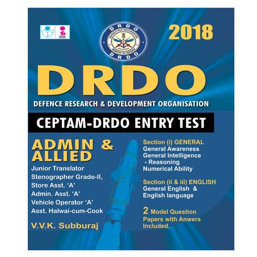 9788172543099: DRDO Scientist Entry Test: Defense Research and Development Organisation