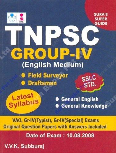 9788172543426: Tnpsc Group-IV Exam: (Field Surveyor, Draftsman)