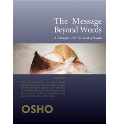 Message Beyond Words: A Dialogue with the: Ma Yoga Sudha