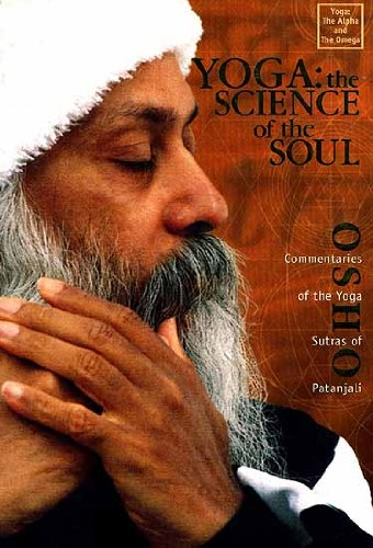 9788172611668: Yoga: The Science of the Soul, Commentaries of the Yoga Sutras of Patanjali