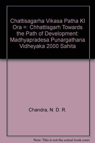 9788172730918: Chhattisgarh: Towards the Path of Development (Hindi) (Hindi Edition)