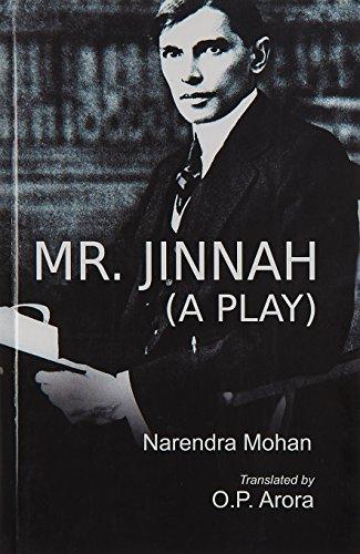 Mr. Jinnah (A Play): Arora O.P. Mohan