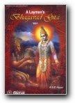 A Layman's Bhagavad Gita: Ayyar A.S.P.