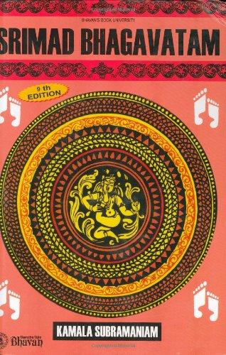 Srimad Bhagavatam: Kamala Subramaniam