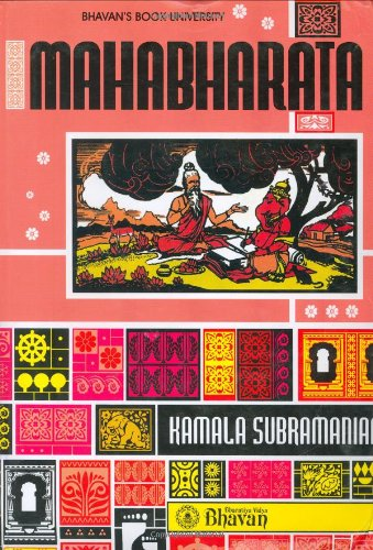 Mahabharata: Kamala Subramaniam