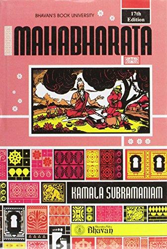 Mahabharata: Subramaniam Kamala