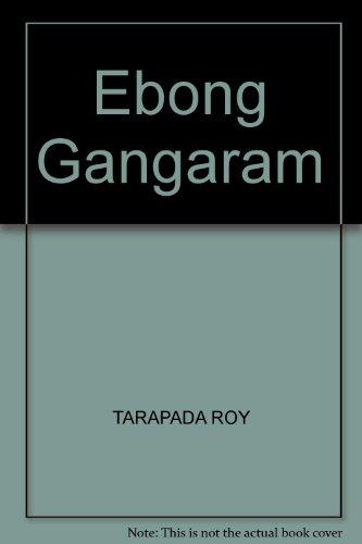 9788172937751: Ebong Gangaram