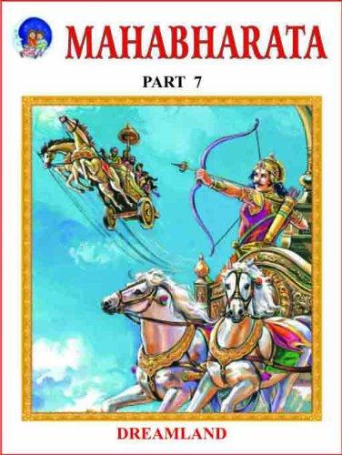 Mahabharata: v. 7: Vyasa, Veda
