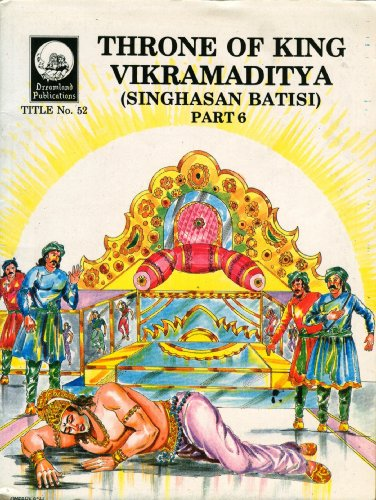 9788173011467: Throne of King Vikramaditya: English